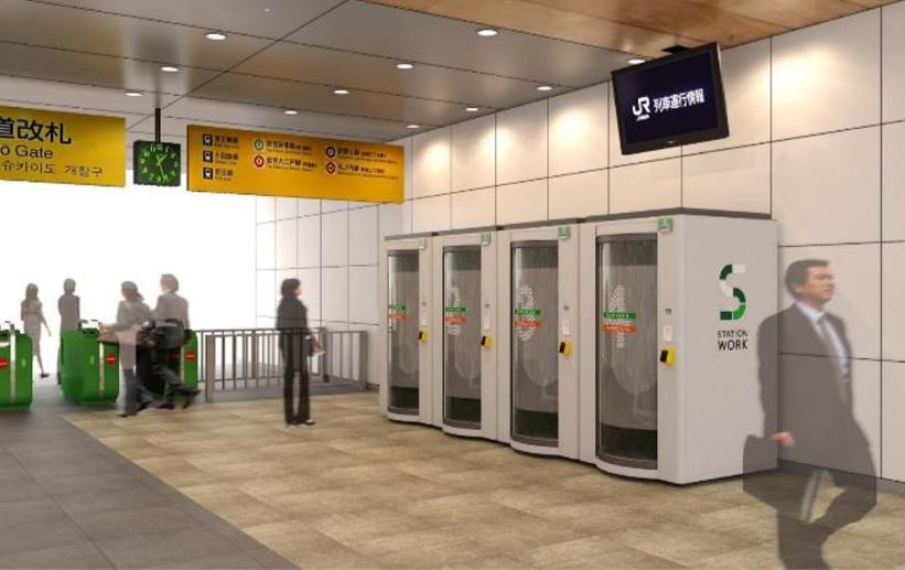 JR東日本、駅ナカのシェアオフィス本格展開へ、個人ブースに続きコワーキング型も