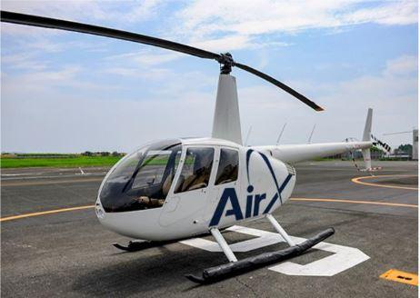 東京から箱根・下田にヘリコプター直行サービス、西武がAirXと協業で実証実験、ホテル宿泊客の渋滞回避で