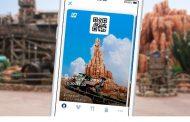 東京ディズニー、「ファストパス」を拡大、アプリでパーク内どこでも取得可能に