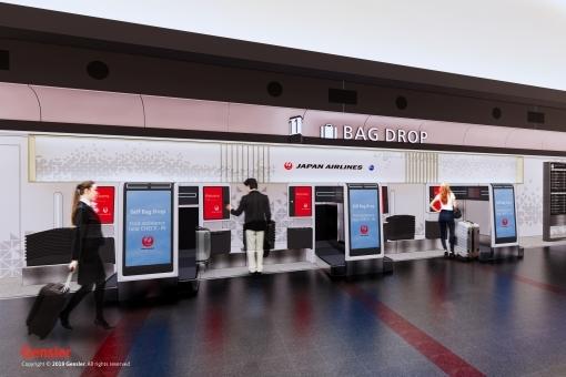 JAL、羽田空港でデジタル活用のサービス強化、システム刷新でセルフサービスを快適に