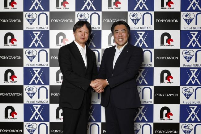 静岡県沼津市、ポニーキャニオン本社に観光デスクを設置、映像制作会社への紹介強化で観光プロモーションを強化