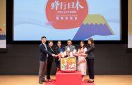 中国大手旅行情報サイト「馬蜂窩(マーフォンウォー)」が日本進出、公式総代理店も選定