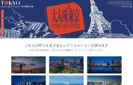 台湾発のタビナカ体験予約「ファン・ナウ(FunNow)」が日本に本格参入、「いますぐ」のニーズに対応