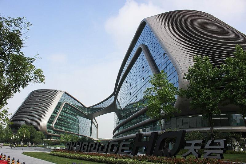 シートリップ、「旅館」のサイト表示や販売システムなどを改善へ、中国の本社(上海)で日本の旅館関係者と協議