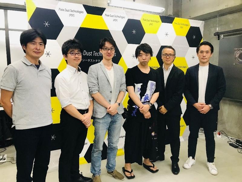 JR東日本、筑波大学発のベンチャー企業と連携、鉄道の新たな価値創造へ