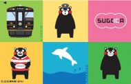 JR九州、訪日客専用のICカード発売、3000枚限定で「くまモン」のデザインで
