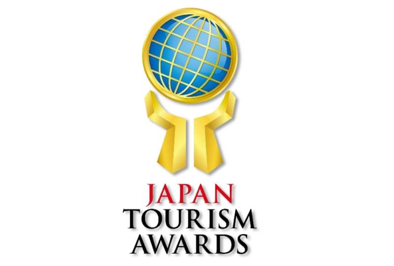 ジャパン・ツーリズム・アワード2019、各賞ノミネート対象を発表、応募総数は209件