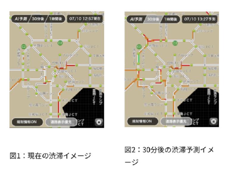 NTTデータ、お盆の渋滞をAIで予測、「乗換MAPナビ」で実証実験、高速道路の渋滞予測を5分間隔で
