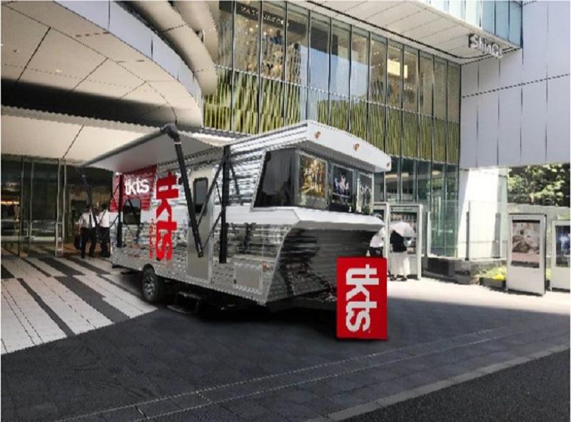 NY発祥の格安チケット店「TKTS」、東京と大阪に旗艦店を日本で初オープン、当日・翌日分を公式割引き