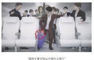 JALグループ、機内安全ビデオを9月1日からリニューアル、訪日客増で11言語に対応