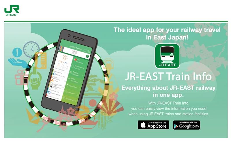 JR東日本、ホテル客室スマホ貸し「ハンディ」と連携、訪日外国人向けアプリで移動をサポート
