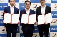 中国OTA大手「シートリップ」が愛知県と連携、訪日外国人の誘致促進で観光コンテンツの開発など