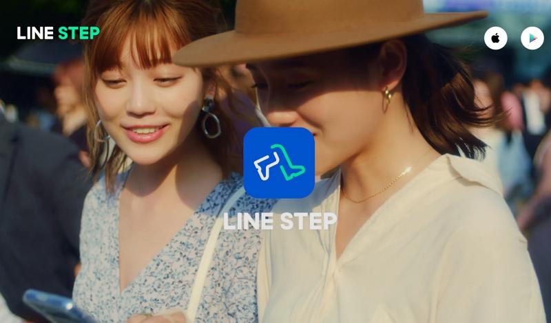 LINE、おでかけ写真投稿アプリ「LINE STEP」を全国展開へ、位置情報と連動で話題のスポットなど紹介
