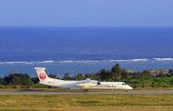 国内ローカル航空で行く南国の離島めぐり、小型プロペラ機で「日本一短い路線」から「1泊2日で8フライト」まで取材してきた【後編】