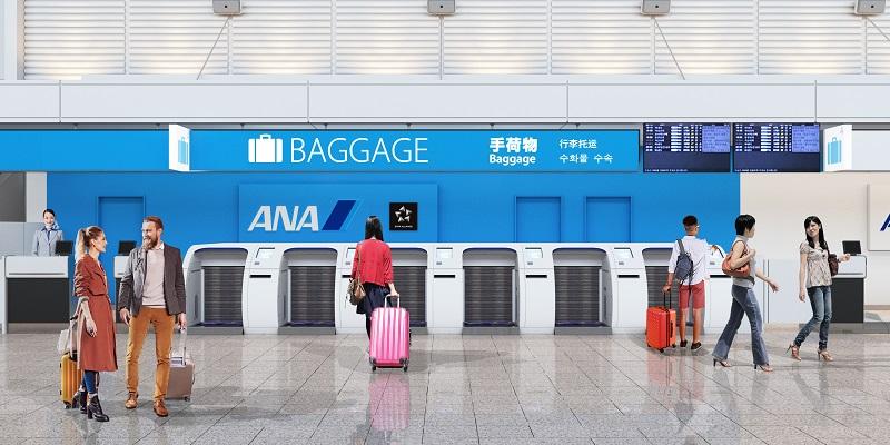 ANA、伊丹空港の搭乗時サービスを改善、待ち時間抑制で手荷物検査の自動化など