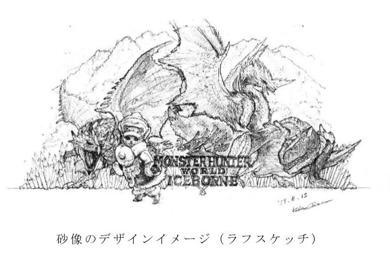 人気ゲーム「モンハン」が鳥取市とコラボ、モンスター砂像を駅前に展示、ゲームの世界観で観光振興へ