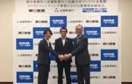 近畿日本ツーリスト、地域活性化のクラウドファンディングで武蔵野銀行・朝日新聞社と連携