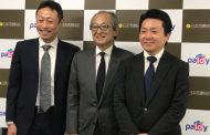 日本旅館協会、後払い決済「Paidy(ペイディー)」と提携、当日無断キャンセルの抑制や若者層の取込み狙う