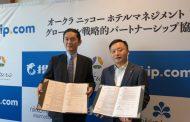 シートリップ、オークラ ニッコーと戦略的協定締結、中国向けサイトで特設コンテンツを開設、日本ホテルチェーンで初
