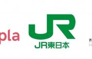 訪日客の鉄道に関する悩みをチャットボットで解決、成田エクスプレスと東京モノレールで実証実験
