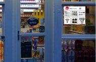 小売業の訪日客対応でシンボルマークを無料公開、業界団体が策定、免税販売や酒の年齢制限など