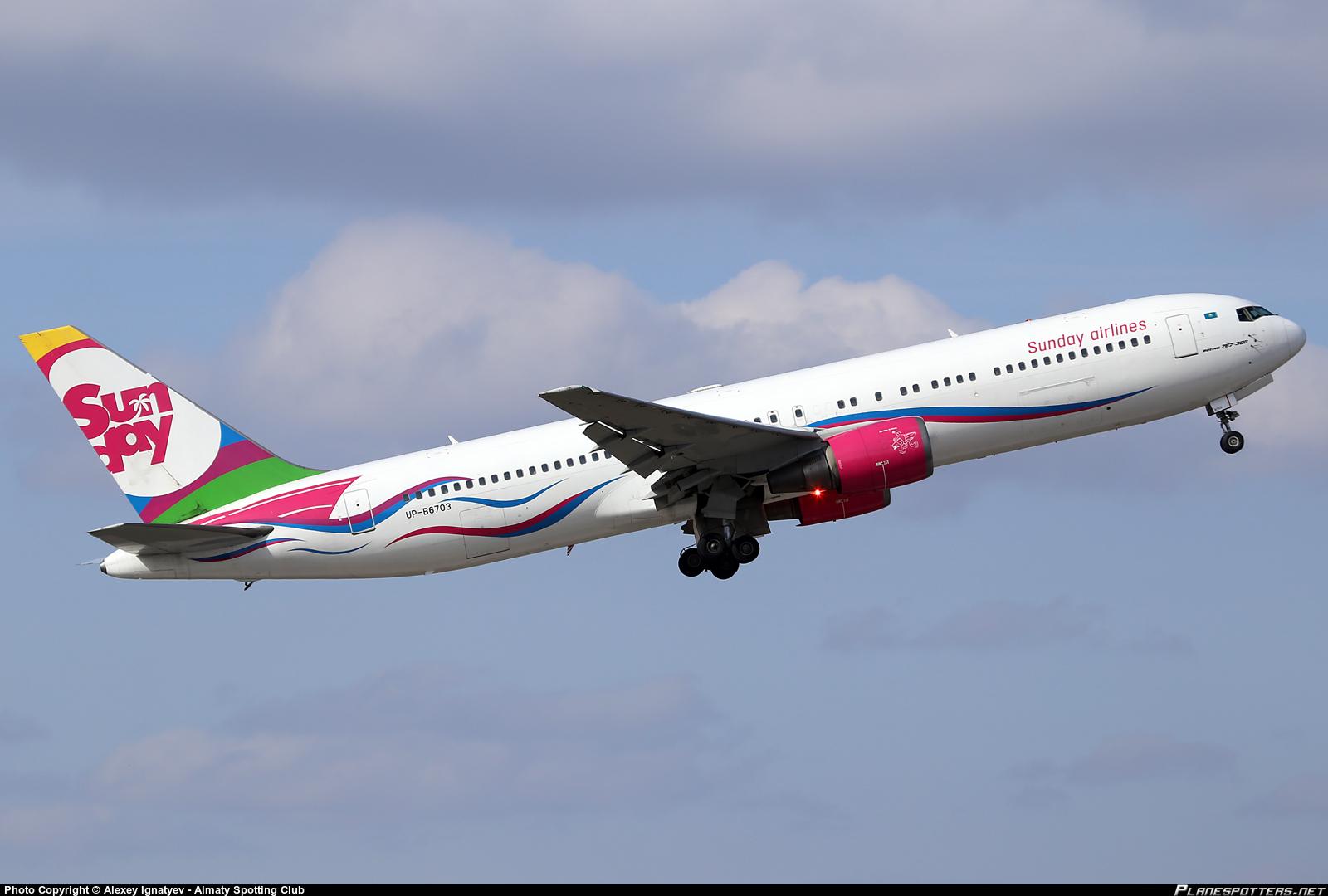 カザフスタンのSCAT航空、冬期ダイヤも成田/ヌルスルタン線の運航を継続