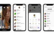インスタグラム、単独メッセージ機能の新アプリ「Threads (スレッズ)」を発表、 親しい友達と気軽にシェア