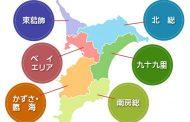 観光庁、台風被害の千葉県の宿泊施設の営業情報を発信、公式サイトで