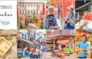 旅館を訪日客と地域を繋ぐ観光の拠点に、日本旅館協会とベンチャー企業がツアー企画やガイド育成へ