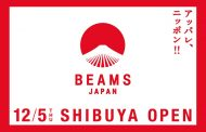 ビームス、渋谷に日本の魅力発信する新ショップ、オリジナル渋谷土産や観光案内所も