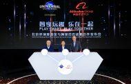 中国アリババと「ユニバーサル北京リゾート」が提携、デジタルで次世代テーマパークの開業へ、アリペイ顔認証で優先レーンなど