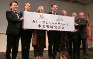 カトープレジャーグループ、来年日本で3軒のリゾートホテルを新規開業、軽井沢・奈良・日光に