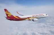 関西空港、さらに中国ネットワークを拡大、中国東方航空・海南航空・深セン航空が新規路線に就航へ