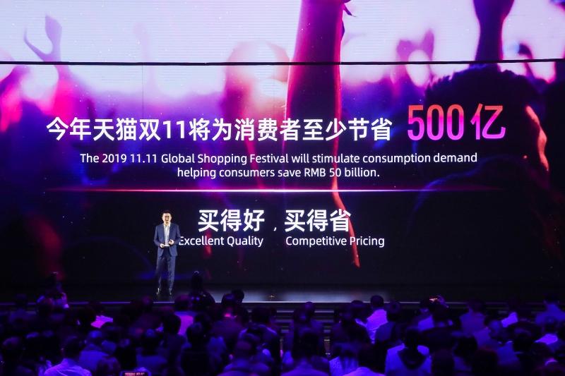 アリババ、今年の中国「独身の日(11月11日)」買い物フェスは過去最大、参加ユーザー5億人超を予測