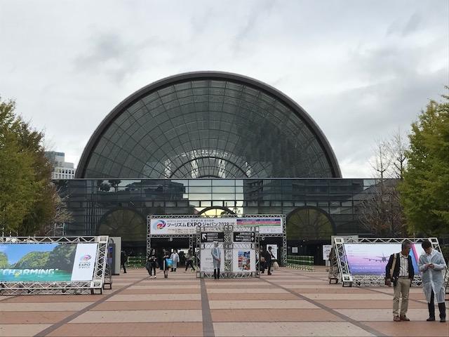 ツーリズムEXPO2019、大阪開催でチーム関西が大きな存在感、デジタル分野への注目も高く