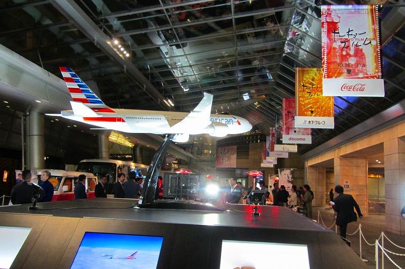 アメリカン航空、東京国際映画祭とコラボで短編映画、映画の本場ハリウッドとならび日本でも存在感アピール