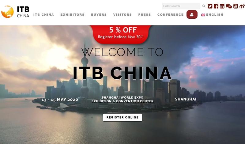 ITB中国 2020
