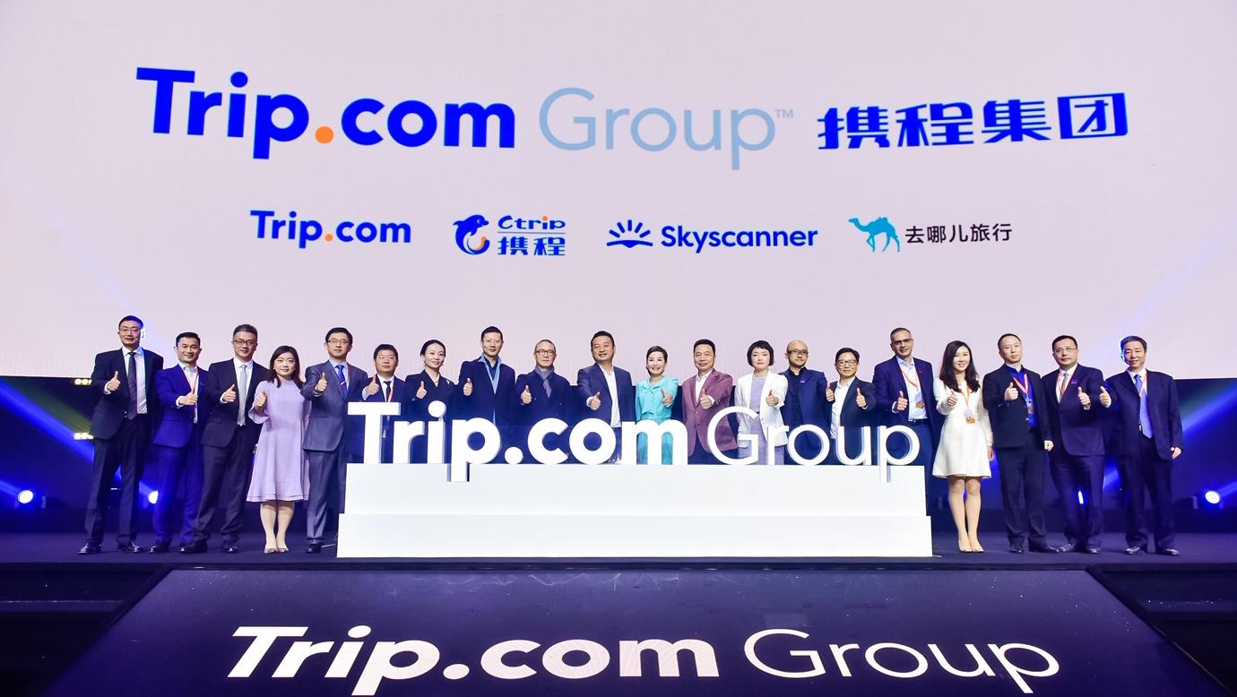 シートリップが社名変更を正式発表、「トリップ・ドットコム・グループ」に、ロゴも刷新