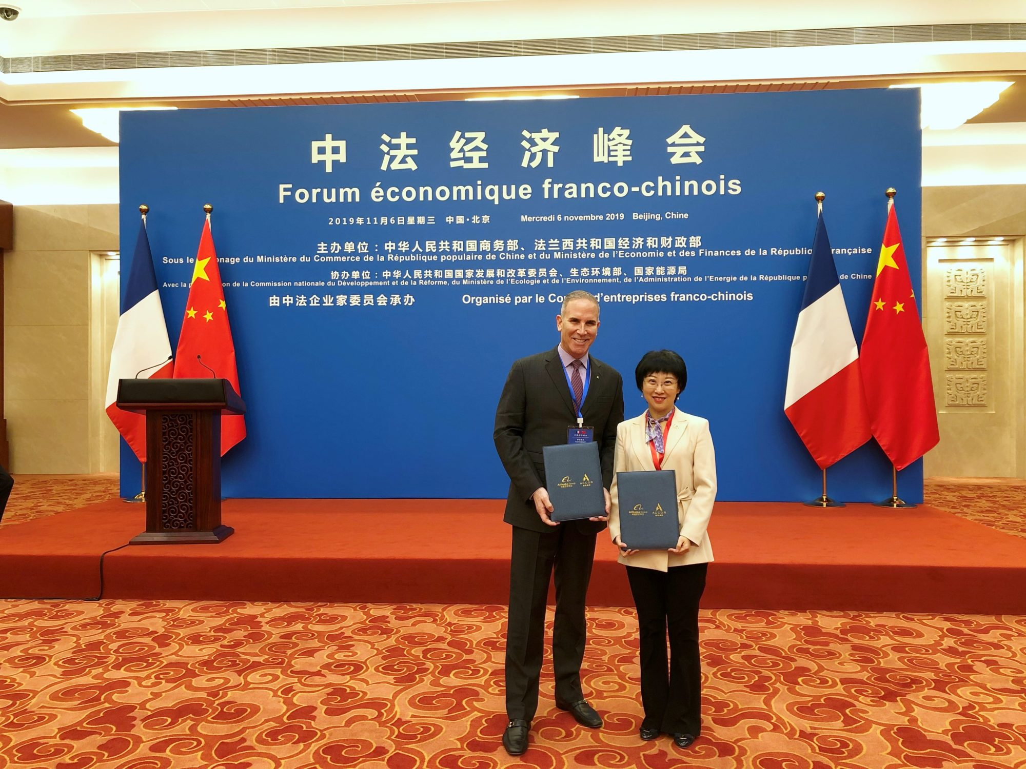 仏アコーホテルと中国アリババが戦略的提携、OTAフリギーで中国人旅行者の取込み強化、新会員プログラムでも連携