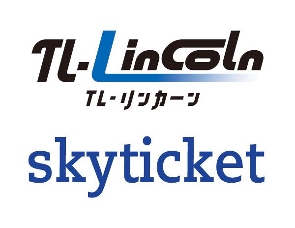 航空券予約skyticket、宿泊施設の予約販売を強化、宿泊予約システムとAPI接続で独自商材の提供も可能に