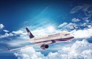 中国西部航空、関西空港に初就航へ、蘇州と重慶へ週3便で新規開設