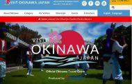 沖縄観光コンベンションビューロー、首里城火災の情報発信で分析結果を発表、ポジティブ発信に活用へ