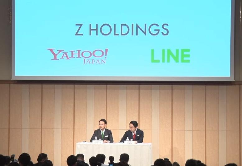 ヤフーとLINEが統合で合意、グローバル競争激化で危機感、経営資源の集約で成長分野に投資強化へ