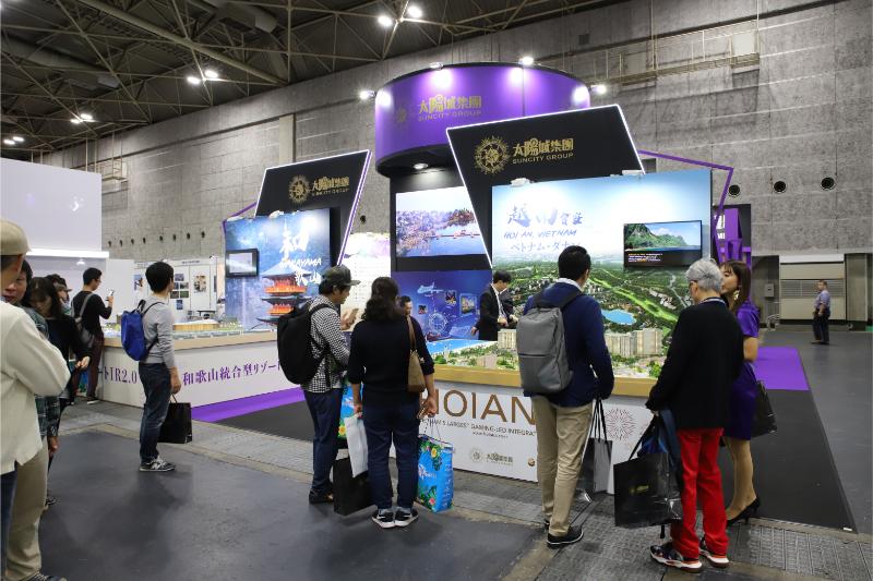 初の「IRゲーミングEXPO」開催、大阪のツーリズムEXPOの目玉、基調講演から事業者ブースを取材した