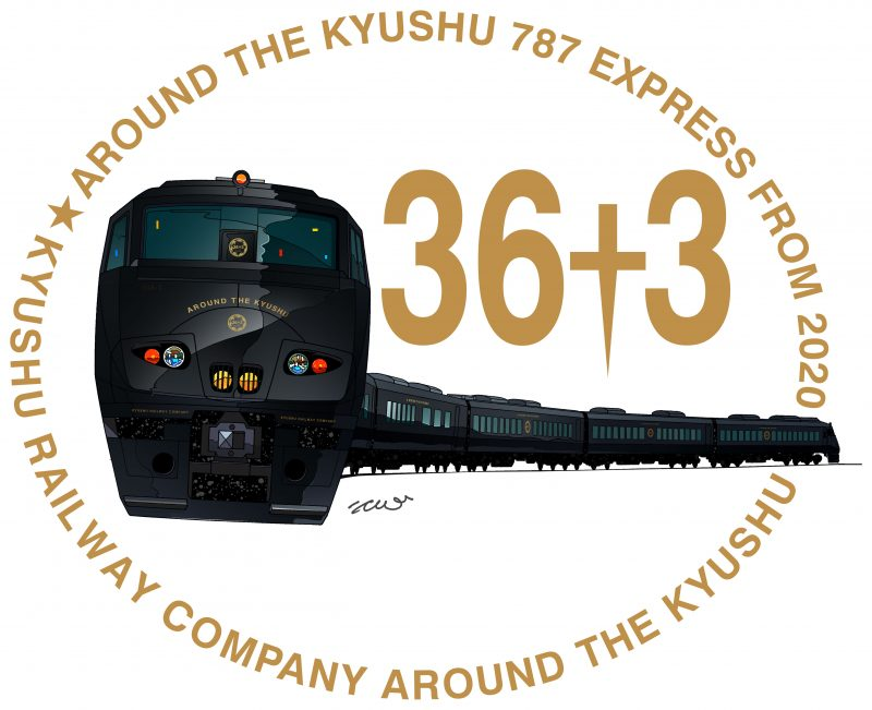 JR九州、3年半ぶりの新列車を来年秋に投入、「走る九州」コンセプトに九州7県を5ルートで