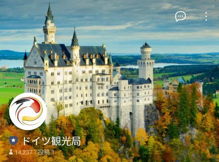 ドイツ観光局、LINEで観光案内チャットボットを導入へ、「LINEトラベルjp」と連携