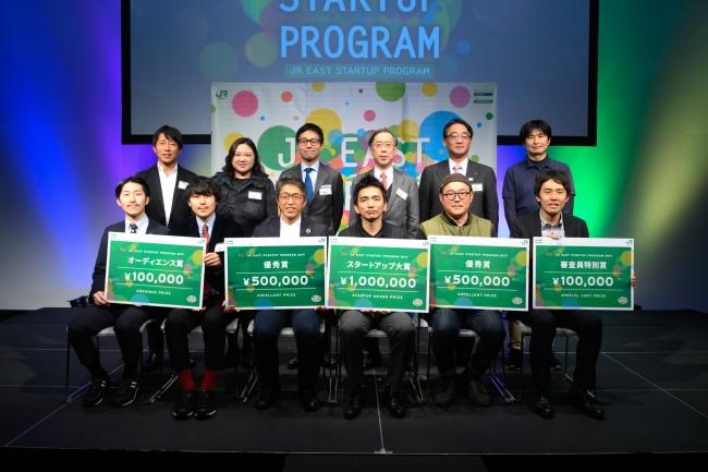 JR東日本、「スタートアップ大賞」に手ぶら観光のCBcloud、駅とフリーランス運転手をマッチングする新モデル