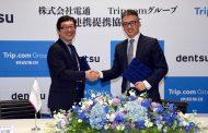 中国大手OTA「Trip.com」と電通、訪日中国人向け事業で提携、富裕層向けサービスの共同立ち上げなど