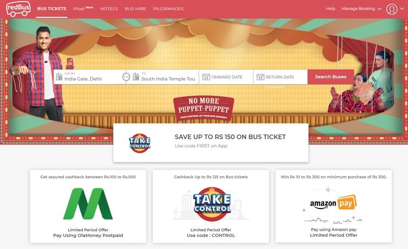 アマゾン、インドで旅行販売を拡大、国内バス路線の取扱いスタート