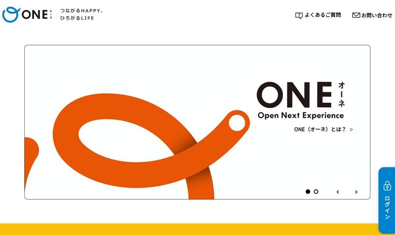 小田急、シェアサービスプラットフォーム「ONE」の運用開始、IDひとつで沿線の各種サービスを利用